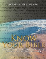 Know Your Bible Volume 3 [Paperback]