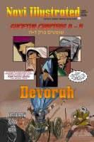 Navi Illustrated Volume 5 Devorah (Shoftim 4-5) [Paperback]