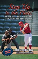Step Up to the Plate! [Paperback]