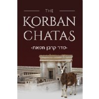 The Korban Chatas [Hardcover]