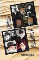 Chabad and Gedolim Volume 2 [Hardcover]