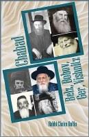 Chabad and Belz, Bobov, Ger, Vishnitz [Hardcover]