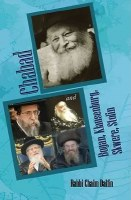 Chabad and Boyan, Klausenburg, Skwere, Stolin [Hardcover]