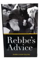 Rebbe's Advice [Hardcover]