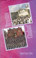 Breslov and Chabad [Hardcover]