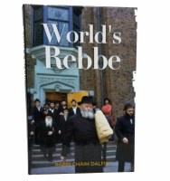 World's Rebbe [Hardcover]