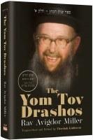 The Yom Tov Drashos Rav Avigdor Miller [Hardcover]