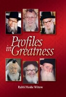 Profiles in Greatness [Hardcover]