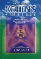 The Kohen's Handbook [Paperback]