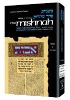Yad Avrohom Mishnah Series 39 - Tractate Parah (Seder Tohoros 3b) [Hardcover]