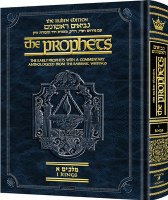 The Rubin Edition of the Prophets Kings 1 Pocket Size [Hardcover]