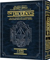 The Rubin Edition Of The Prophets Kings 2 Pocket Size [Hardcover]