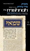 Yad Avrohom Mishnah Series 42 - Tractate Niddah (Seder Tohoros 4c) [Hardcover]