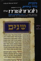 Yad Avrohom Mishnah Series 37 - Tractate Oholos Complete (Seder Tohoros 2ab) [Hardcover]