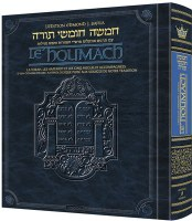 The Edmond J. Safra Edition of the Chumash in French [Hardcover]