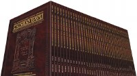 Schottenstein Travel Size Edition of the Talmud English 146 Volume Set [Paperback]