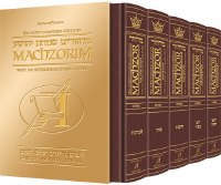 Artscroll Interlinear Machzorim Schottenstein Edition 5 Volume Slipcased Set Full Size Maroon Leather Sefard