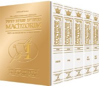 Artscroll Interlinear Machzorim Schottenstein Edition 5 Volume Slipcased Set Full Size White Leather Sefard