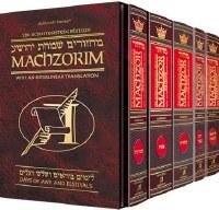 Artscroll Interlinear Machzorim Schottenstein Edition 5 Volume Slipcased Set Full Size Sefard [Hardcover]