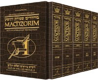 Artscroll Interlinear Machzorim Schottenstein Edition 5 Volume Slipcased Set Pocket Size Alligator Leather Ashkenaz