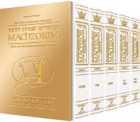 Artscroll Interlinear Machzorim Schottenstein Edition 5 Volume Slipcased Set Pocket Size White Leather Ashkenaz