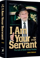 I Am Your Servant [Hardcover]