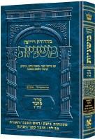 The Ryzman Edition Hebrew Mishnah Beitzah, Rosh Hashanah, Taanis, Megillah, Moed Katan, Chagigah [Hardcover]