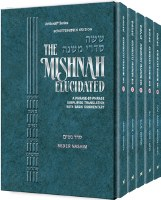 Schottenstein Mishnah Elucidated Nashim Personal Size 5 volume Set [Paperback]