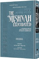 The Schottenstein Edition Mishnah Elucidated Gryfe Ed Seder Nezikin Volume 2 [Hardcover]