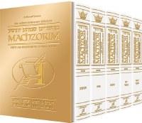 Artscroll Interlinear Machzorim Schottenstein Edition 5 Volume Slipcased Set Pocket Size White Leather Sefard