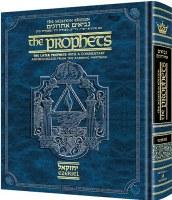 The Milstein Edition of the Later Prophets: Ezekiel / Yechezkel Pocket Size [Hardcover]