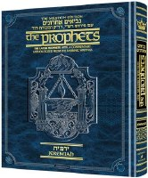 The Milstein Edition of the Later Prophets: The Book of Jeremiah / Yirmiyah Pocket Size [Hardcover]