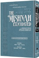 The Schottenstein Ed. Mishnah Elucidated Seder Nashim Volume 3 Tractates: Sotah, Gittin and Kiddushin [Hardcover]