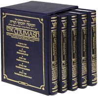 Personal Size - Stone Edition Chumash - 5 Volume Slipcased Set With Ashkenaz Shabbos Davening [Hardcover]