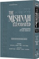 Schottenstein Edition of the Mishnah Elucidated - Seder Zeraim Volume 4 [Hardcover]