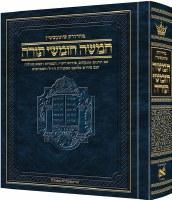 Schottenstein Edition Hebrew Chumash [Hardcover]