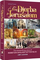 From Djerba to Jerusalem [Hardcover]