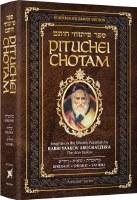 Pituchei Chotam Bereishit, Shemot and Vayikra [Hardcover]
