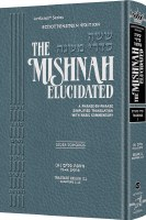 Schottenstein Edition Mishnah Elucidated Tohoros Volume 1 [Hardcover]