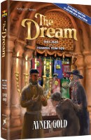 The Dream [Hardcover]