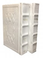 Artscroll Machzor 2 Volume Slipcased Set Yerushalayim Hand-Tooled White Leather Sefard