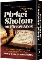 Pirkei Shalom On Pirkei Avos [Hardcover]