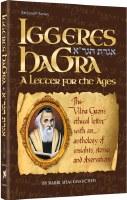 Iggeres HaGra [Hardcover]