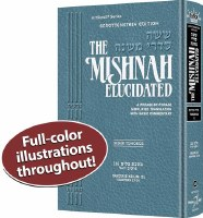 Schottenstein Edition Mishnah Elucidated Tohoros Volume 2 Full Color [Hardcover]