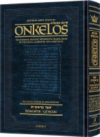 Targum Onkelos Bereishis [Hardcover]