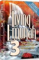 Living Emunah Volume 3 Pocket Size [Hardcover]