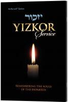 Yizkor Service Full Size Ashkenaz [Paperback]