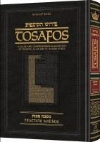 Tosafos Tractate Makkos [Hardcover]