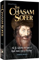 The Chasam Sofer [Hardcover]