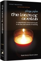The Laws of Aveilus [Hardcover]